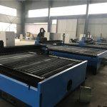 China plaatwerk platen cnc plasmasnijder / plasmasnijmachine 1325 voor roestvrij staal