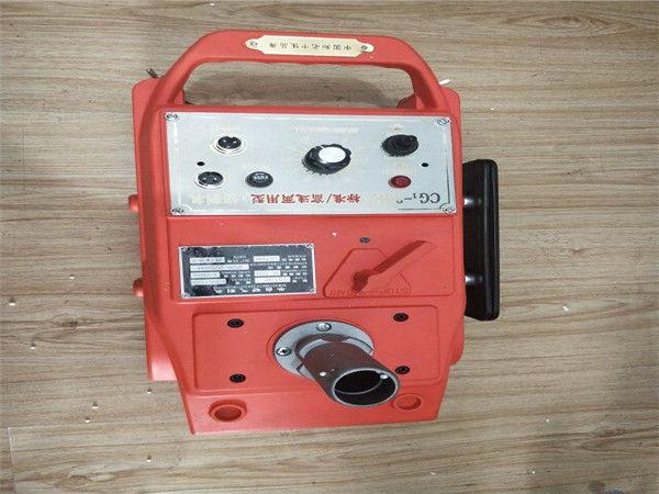 CG2-11D Auto type pijpsnijmachine