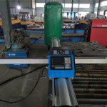 goedkope prijs draagbare cnc gas snijmachine voor metalen plaat