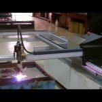 china prijs draagbare cnc plasma metalen snijmachine