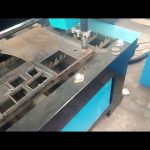 cnc plasmasnijmachine, plasmasnijmachine, plasmasnijmachine van roestvrij staal