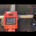 draagbare vlam cnc gas plasma snijmachine