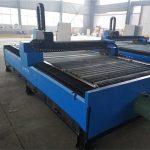 professionele fabriek directe verkoop aluminium geanodiseerd aluminium g code cnc plasma snijmachine